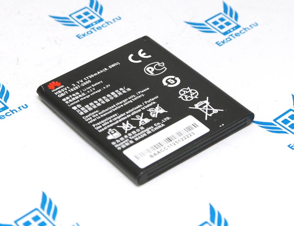 Аккумулятор HB5V1 для Huawei G350 / Y300 / Y500 / Y511 / W1 / Y541 / Micromax Q335