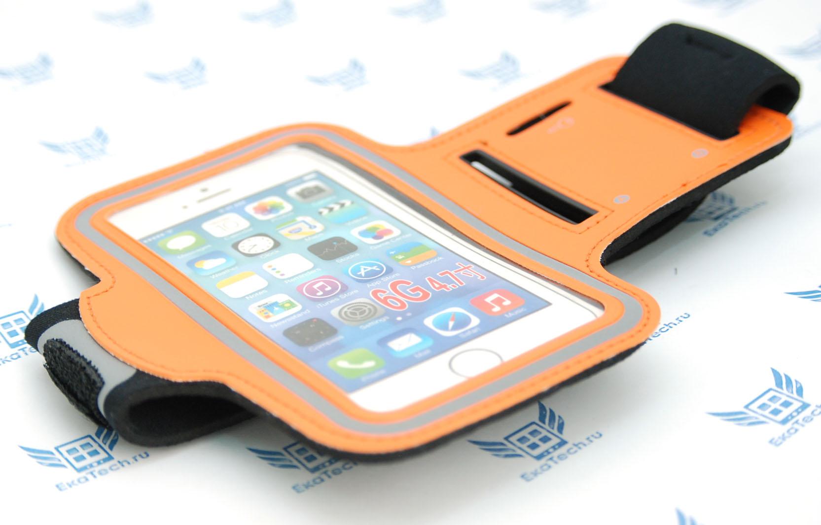 Спортивный чехол на руку для iPhone 6 / 6S оранжевый