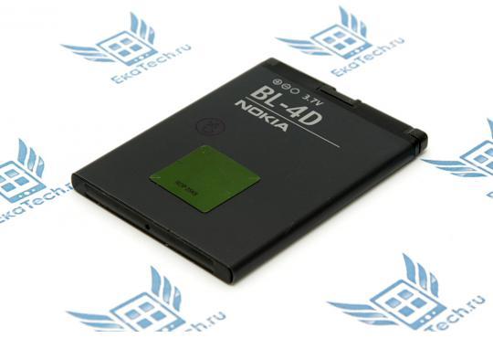 Аккумулятор BL-4D для Nokia N8 / N97 Mini / E5 / E7 / Fly TS100 / BL6201 / Ginzzu R12D фото 1