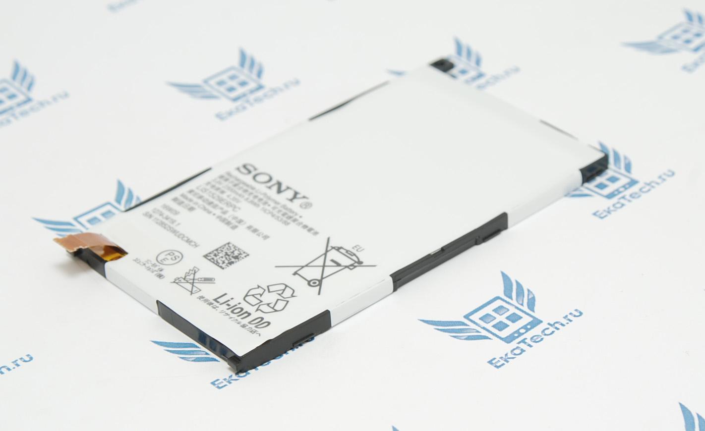 Аккумулятор LIS1529ERPC для Sony Xperia Z1 Compact / D5503