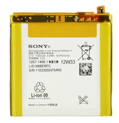 Аккумулятор фирменный Sony LIS1499ERPC для LT30i Xperia T Li-i 1780 mAh