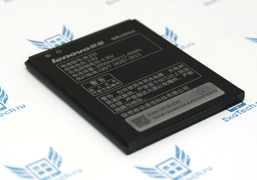 Аккумулятор фирменный Lenovo S660 (BL222) 3000mah