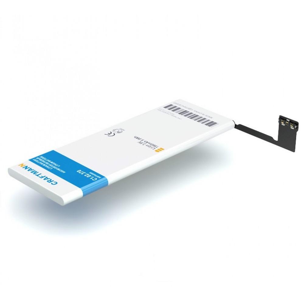 Аккумулятор Craftmann для iPhone 5S / 5C 1560mah