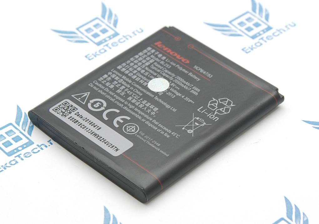 Аккумулятор фирменный Lenovo BL253 A2010, А2580,А2860,A1000 купить в Екатеринбурге
