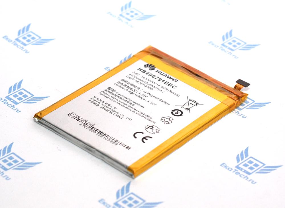 Аккумулятор HB496791EBC для Huawei Ascend Mate 2 3900mAh