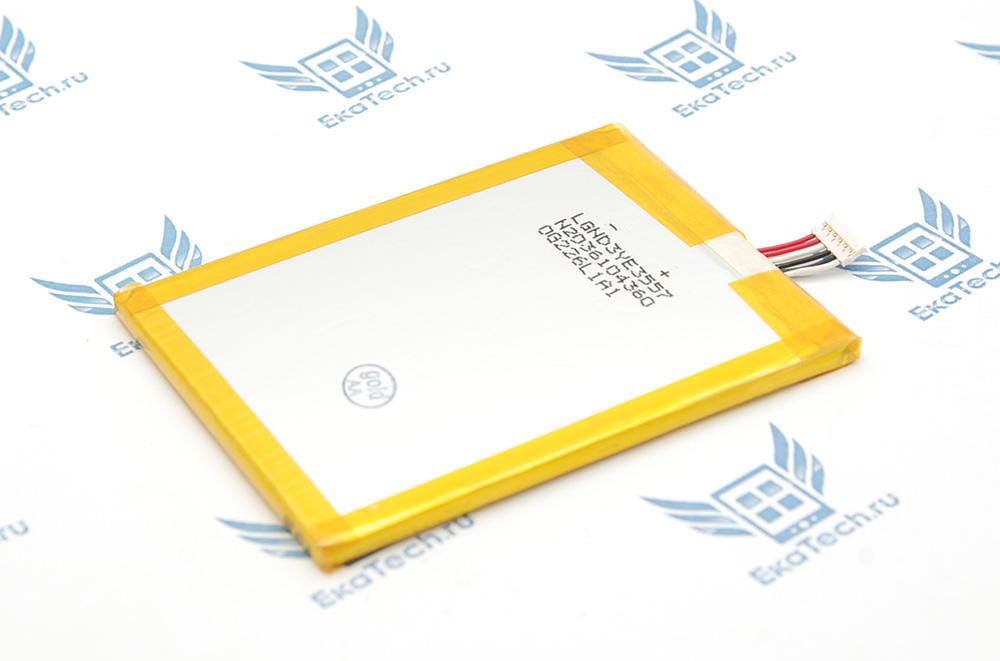 Аккумулятор фирменный Alcatel One Touch 6032X IDOL Alpha, 6036R Idol R, 6037Y Idol 2 (TLp020C2)