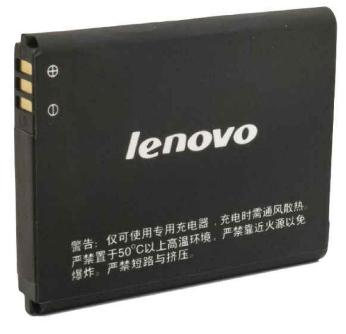 Аккумулятор BL169 для Lenovo S560/ A789/ P700i / P800 1500mAh