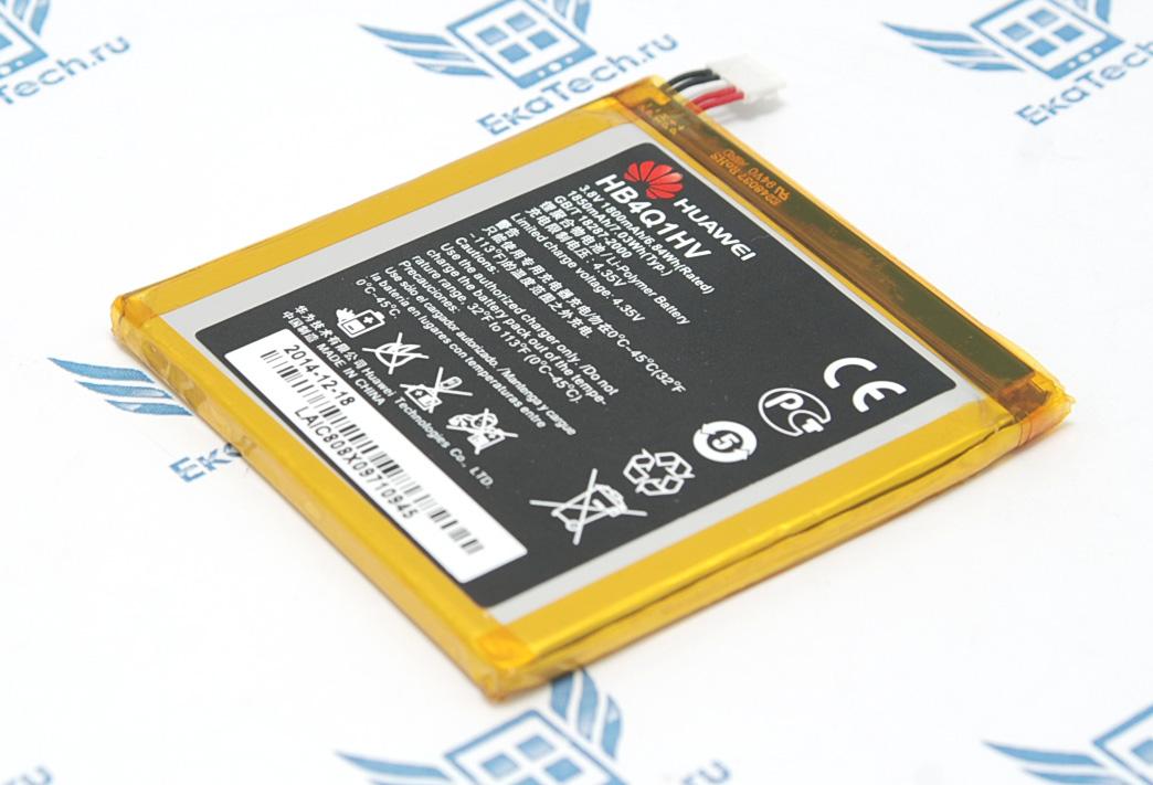 Аккумулятор HB4Q1HV для Huawei U9200 / U9500 1800mah