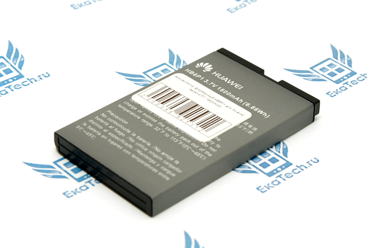 Аккумулятор HB6P1 для Huawei Ascend P1 1800mAh