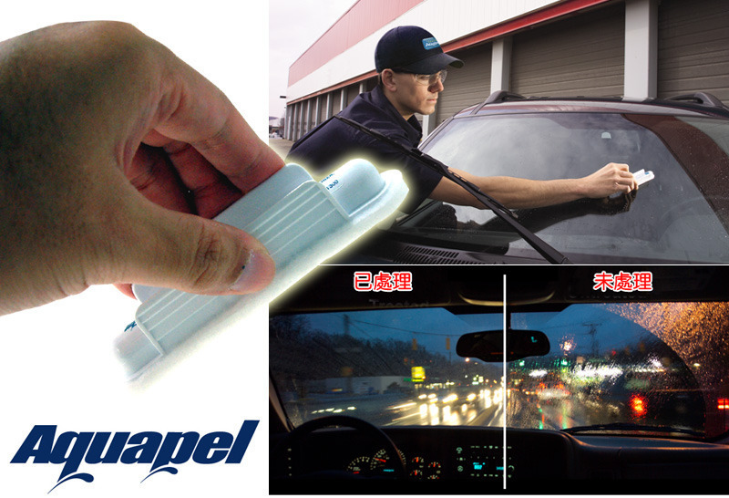 Аквапель \ Aquapel водоотталкивающее покрытие для автостекол