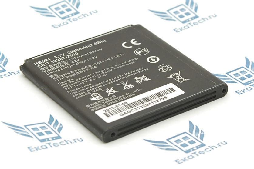 Аккумулятор HB5R1 / HB5R1H для Huawei U8950 / G600 2000 mAh