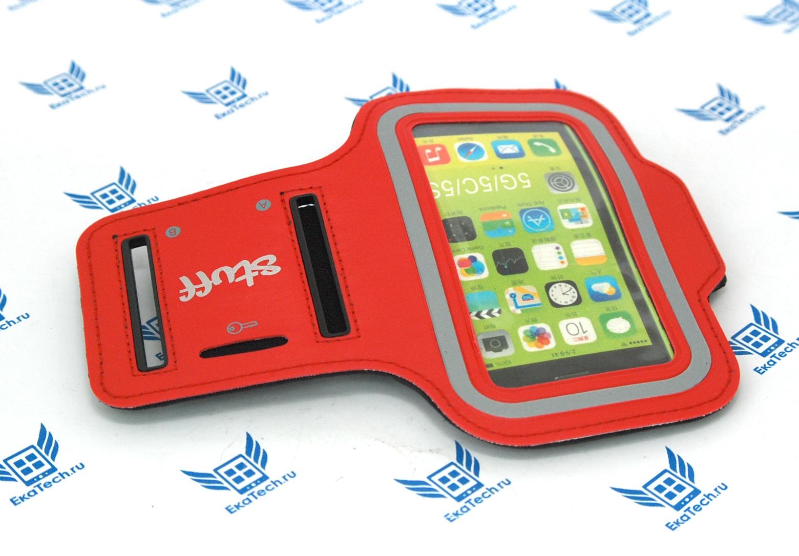 Спортивный чехол на руку для iPhone 5 / 5s / 5c / 5se красный