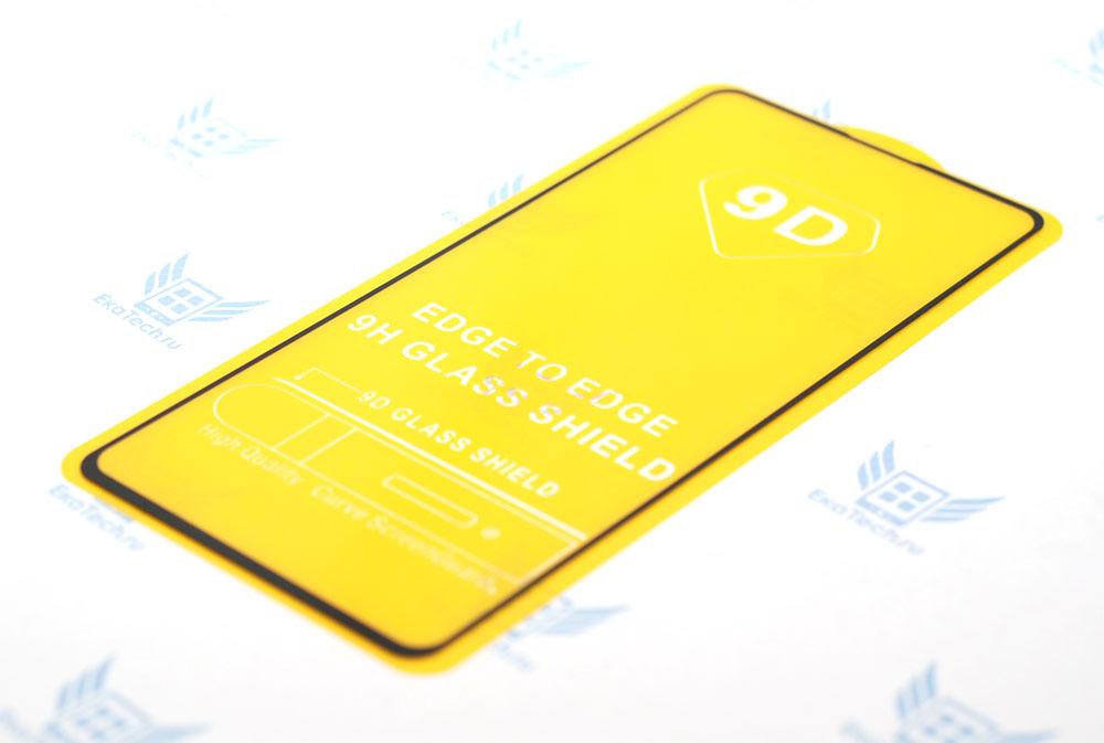 Фото защитного стекла Pack 3D для Samsung Galaxy A71 / SM-A715F
