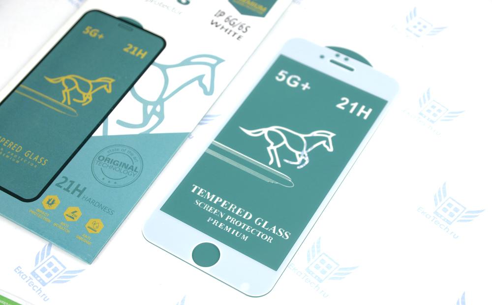 Защитное стекло 3D Horse для Apple iPhone 6S / 6, белое