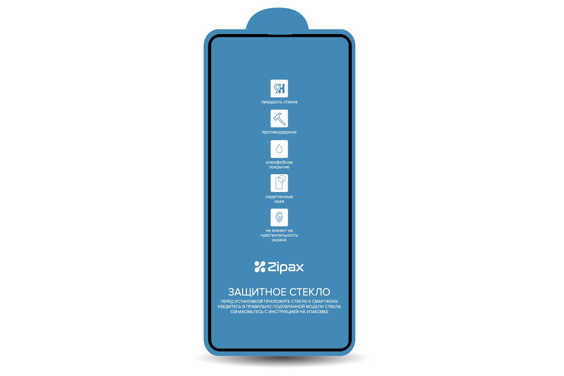 Защитное стекло Zipax 3D для Samsung Galaxy A51 / SM-A515F, полное покрытие, черное