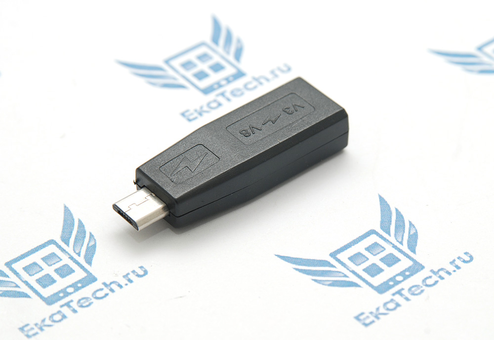 Переходник Mini USB - Micro USB короткий